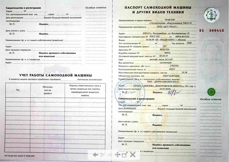 类型许可,Виды лицензирования 类型许可