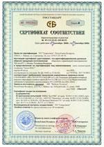 白俄罗斯能效认证,白俄罗斯STB能效,白俄罗斯能源效率和能效标签,STB 能效认证和能效标签