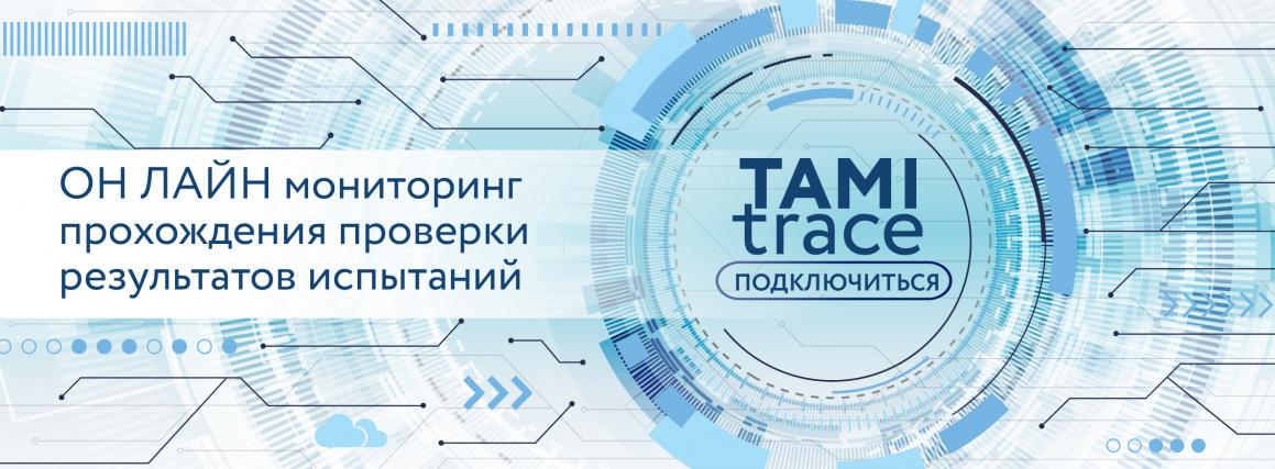 俄罗斯EAC认证,白俄罗斯认证,俄罗斯计量认证,俄罗斯防火认证 俄罗斯GOST认证